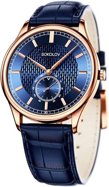 Наручные часы синие с золотом купить часы на холсте в украине