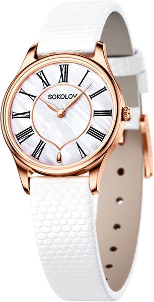 лучшая цена Женские часы SOKOLOV 238.01.00.000.01.02.2