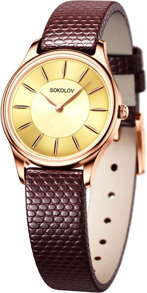 Женские часы SOKOLOV 238.01.00.000.05.04.2