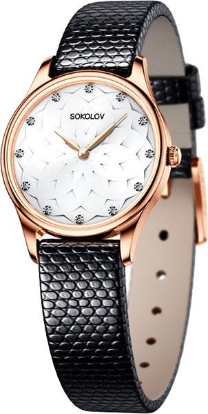 Женские часы SOKOLOV 238.01.00.000.08.01.2