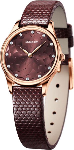 Женские часы SOKOLOV 238.01.00.000.10.04.2