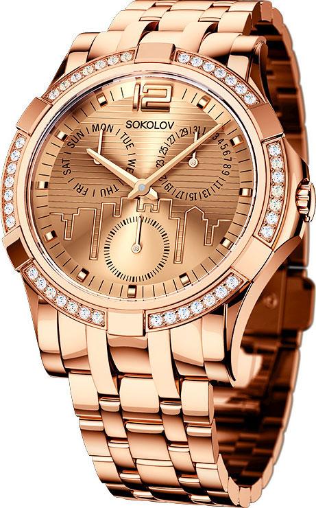 Женские часы SOKOLOV 305.73.00.001.05.02.2