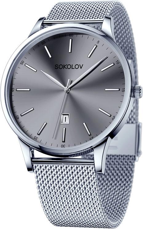 Стоимость часы sokolov запчастей для часов скупка