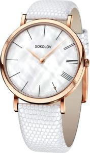 Часы SOKOLOV 104.01.00.000.07.03.2 Часы Casio SHE-3059SG-7A