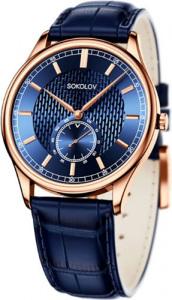 e266cf634177 Наручные часы SOKOLOV (Соколов) в магазине на Трубной — купить на ...