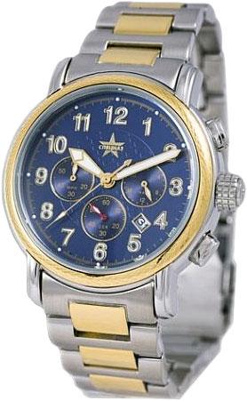 Мужские часы Спецназ C1120126-OS20