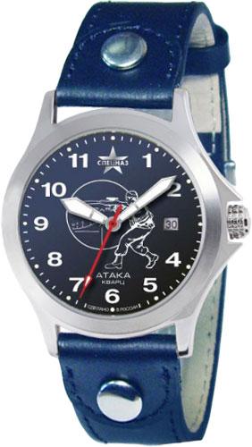 Мужские часы Спецназ C2100258-2115-05