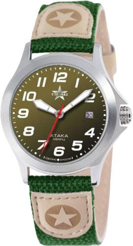 Мужские часы Спецназ C2100263-2115-09 цена и фото