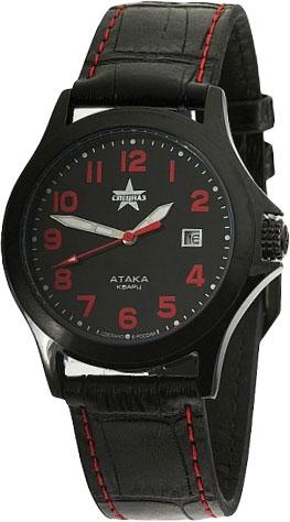 Мужские часы Спецназ C2104310-2115-05
