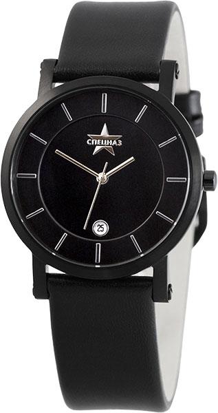 Мужские часы Спецназ C2734307-GM10-05 цена и фото