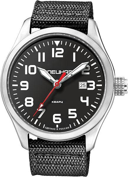 Мужские часы Спецназ C2861315-2115-09