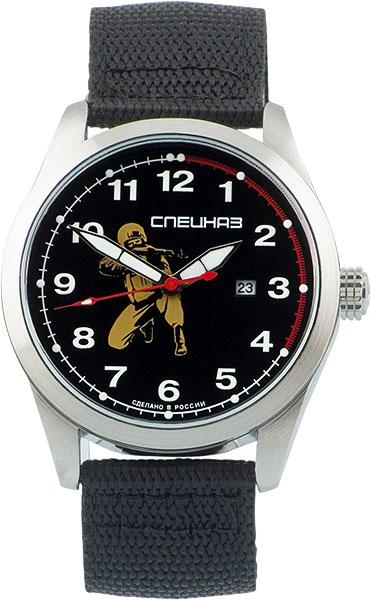 цена Мужские часы Спецназ C2861317-2115-09 онлайн в 2017 году
