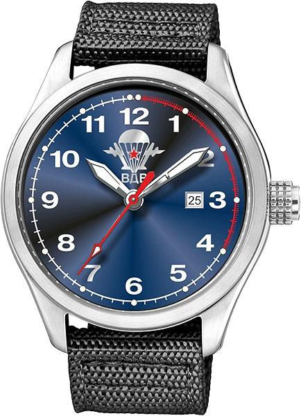 цена Мужские часы Спецназ C2861319-2115-09 онлайн в 2017 году
