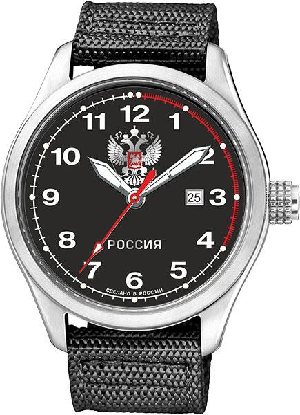 Мужские часы Спецназ C2861323-2115-09