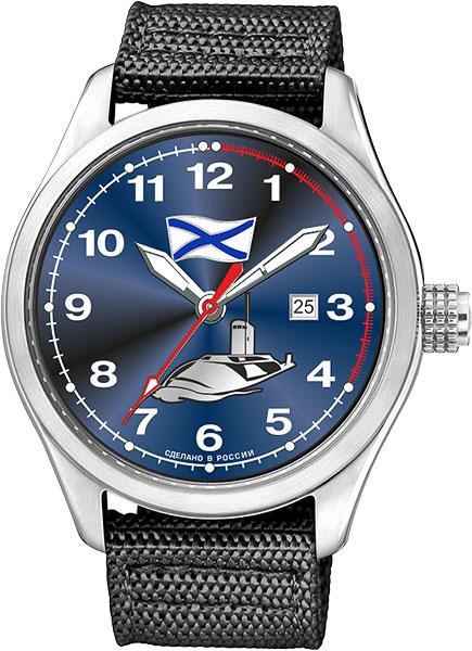Фото - Мужские часы Спецназ C2861343-2115-09 мужские часы спецназ c9370288 os20