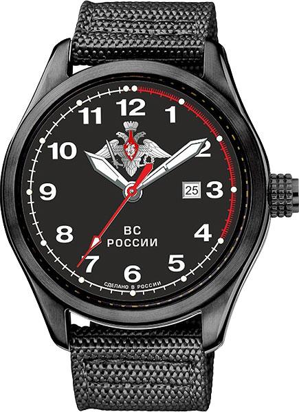 Мужские часы Спецназ C2864326-2115-09
