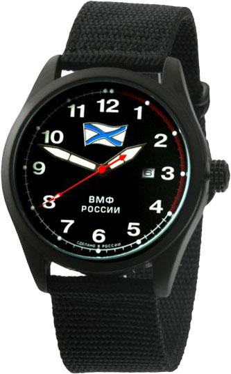 цена Мужские часы Спецназ C2864354-2115-09 онлайн в 2017 году