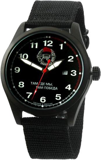 Мужские часы Спецназ C2864356-2115-09 цена и фото