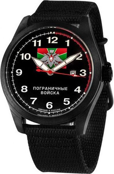 Мужские часы Спецназ C2864358-2115-09