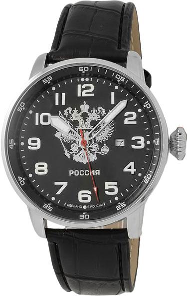 Часы наручные мужские кварцевые русские спецназ hd