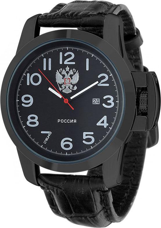 Фото - Мужские часы Спецназ C2954388-2115-300 мужские часы спецназ c9370288 os20