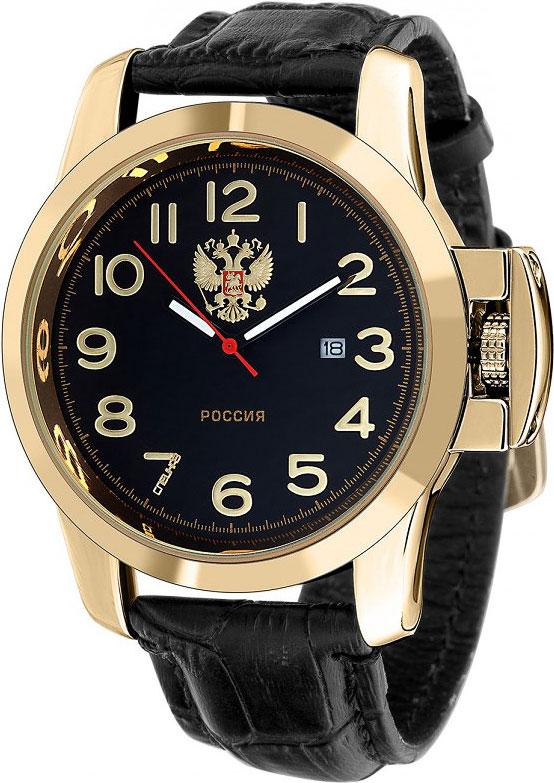 Мужские часы Спецназ C2959390-2115-300