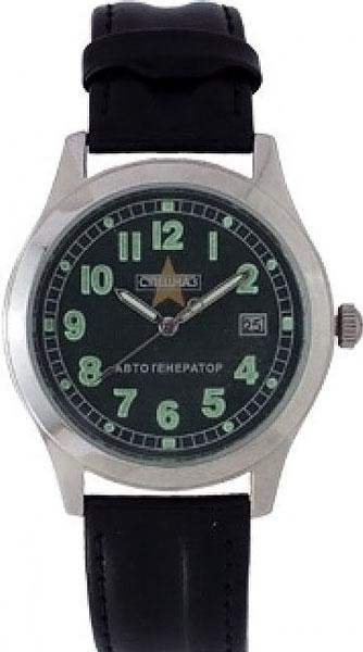 Мужские часы Спецназ C44-35501