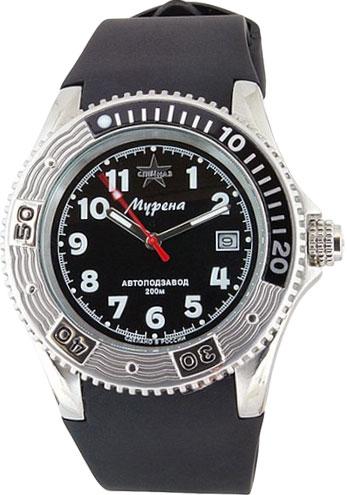 Мужские часы Спецназ C9010144-8215 мужские часы romanoff 8215 331586bl