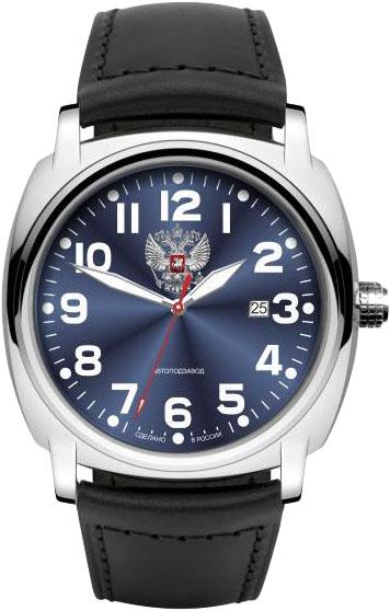 Мужские часы Спецназ C9060370-8215 pci 8215
