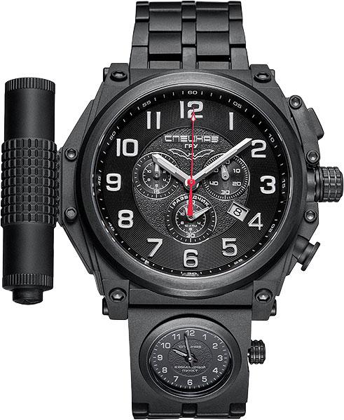 Мужские часы Спецназ C9154342-5130.D