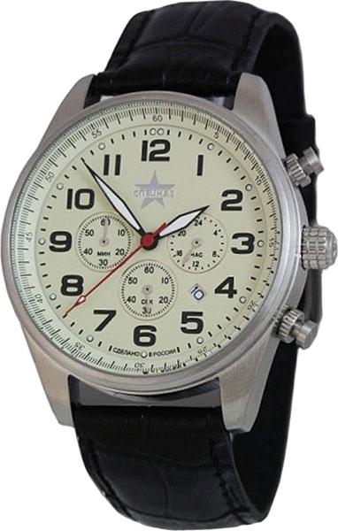 Мужские часы Спецназ C9370288-OS20 цена