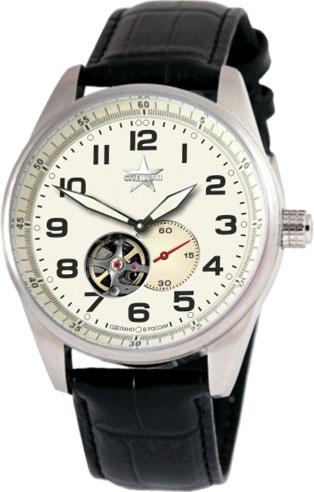 Мужские часы Спецназ C9370319-82S5