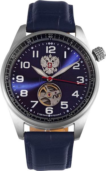 Мужские часы Спецназ C9370363-82S0 цена и фото
