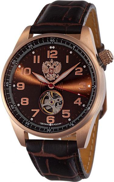 Мужские часы Спецназ C9373367-82S0