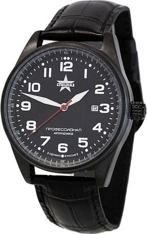 Мужские часы Спецназ C9374270-8215 мужские часы romanoff 8215 331586bl