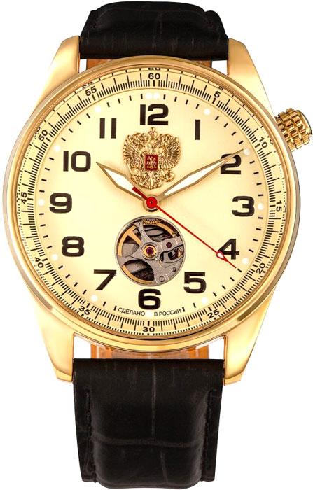 Мужские часы Спецназ C9379359-82S0