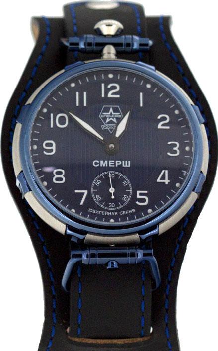 Фото - Мужские часы Спецназ C9457385-3603 мужские часы спецназ c9370288 os20