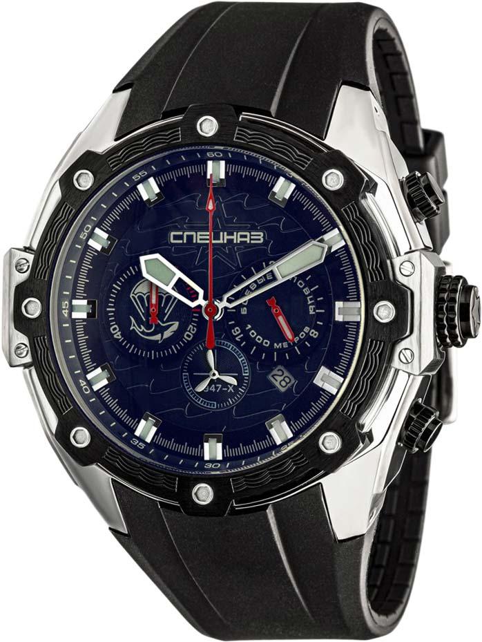 Фото - Мужские часы Спецназ C9470434-OS20 мужские часы спецназ c9370288 os20