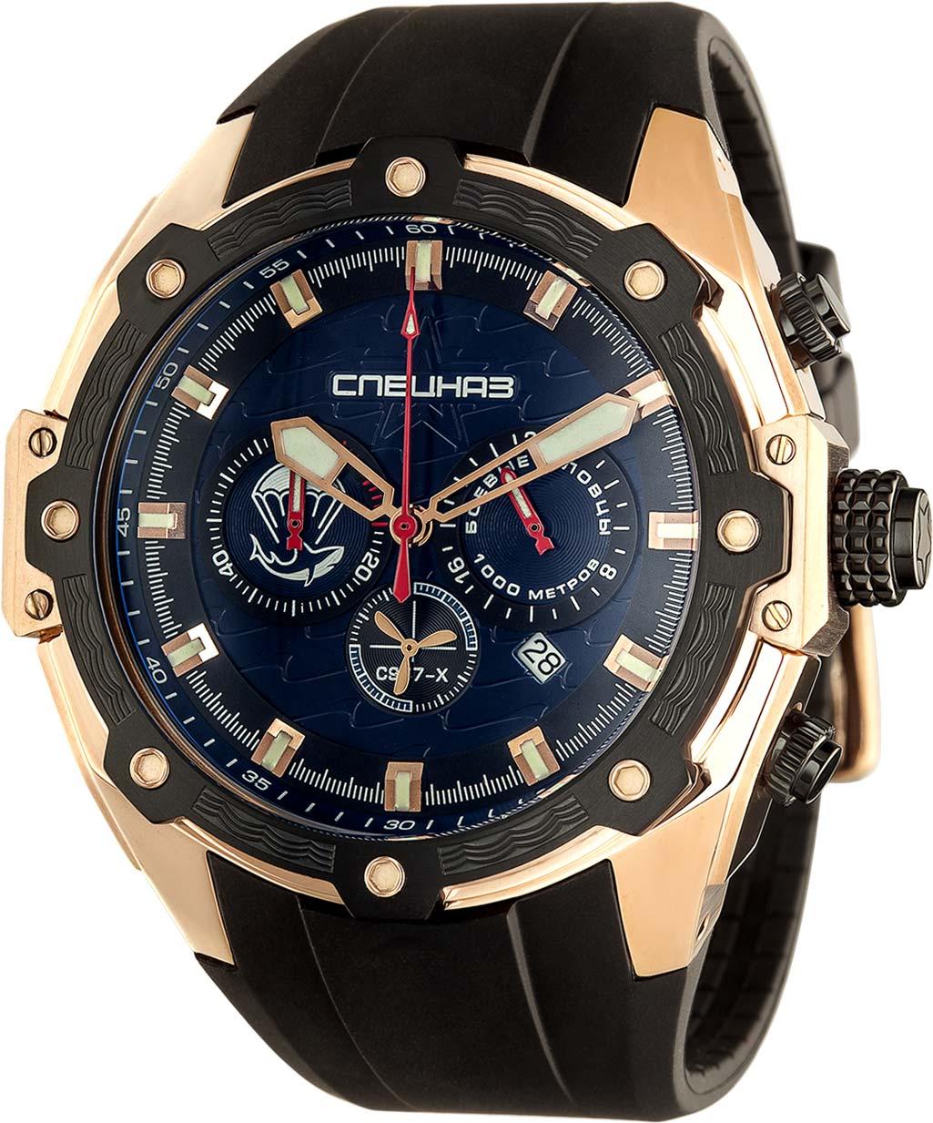 Фото - Мужские часы Спецназ C9473435-OS20 мужские часы спецназ c9370288 os20