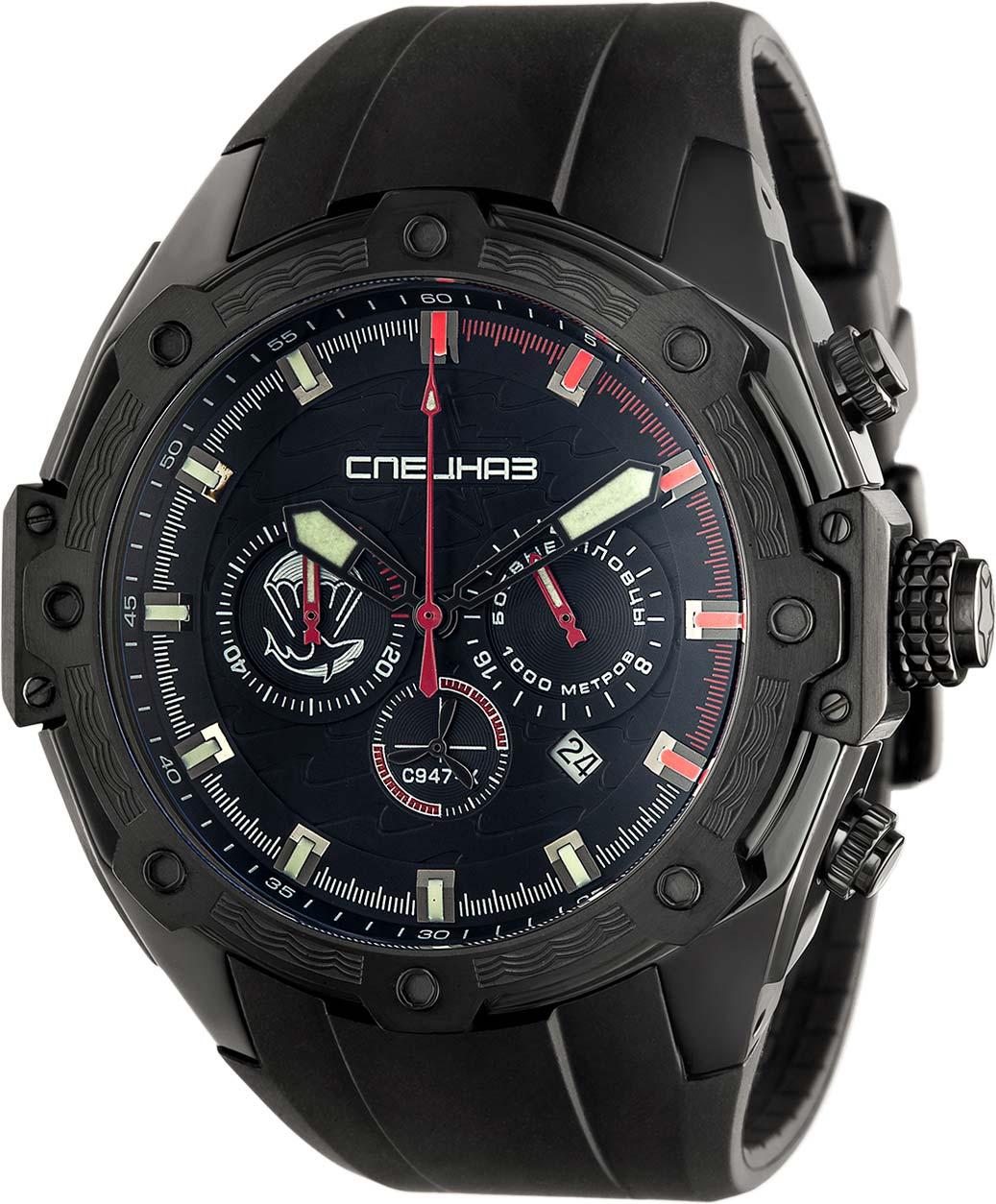 Фото - Мужские часы Спецназ C9474436-OS20 мужские часы спецназ c9370288 os20