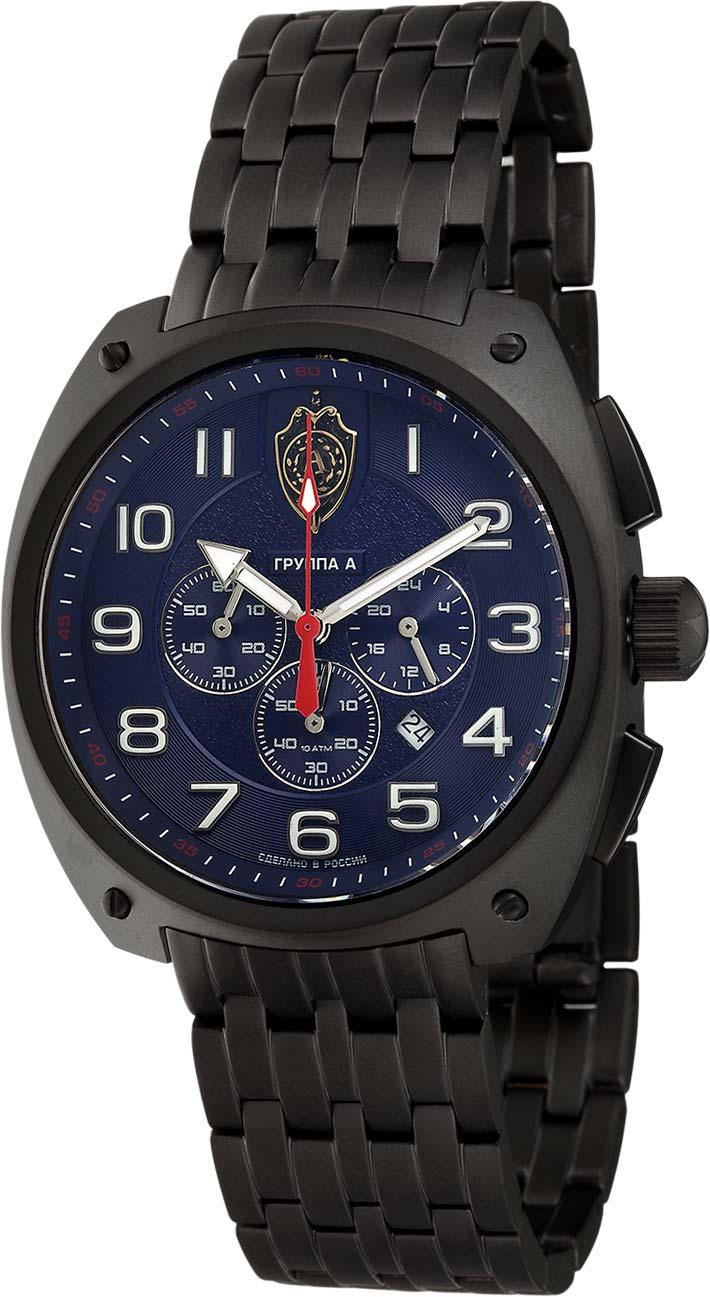 Фото - Мужские часы Спецназ C9664417-OS20 мужские часы спецназ c9370288 os20