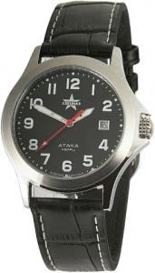 Часы Спецназ C9370352-2115 Часы Armani Exchange AX5446