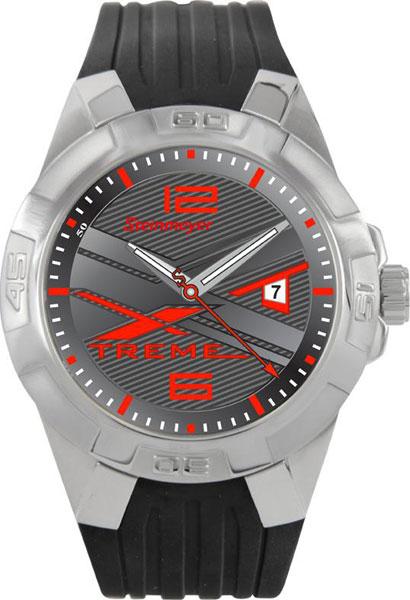 Купить Наручные часы S051.13.20  Мужские наручные немецкие часы в коллекции Экстрим Steinmeyer