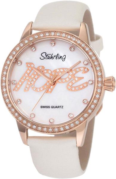 Женские часы Stuhrling 519H.1145P7 stuhrling 519h 1145p7