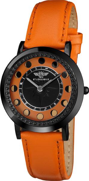 лучшая цена Женские часы Штурманские 2025-2034299