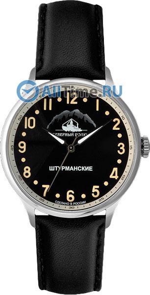 цена  Мужские часы Штурманские 2409-2261290  онлайн в 2017 году