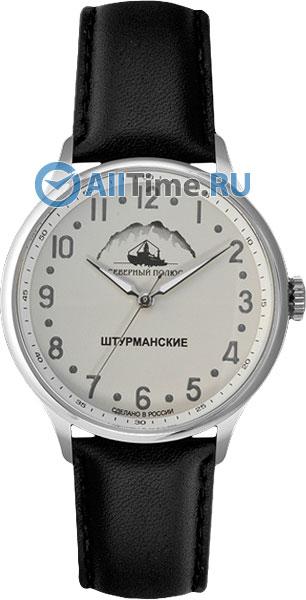 Мужские часы Штурманские 2409-2261292