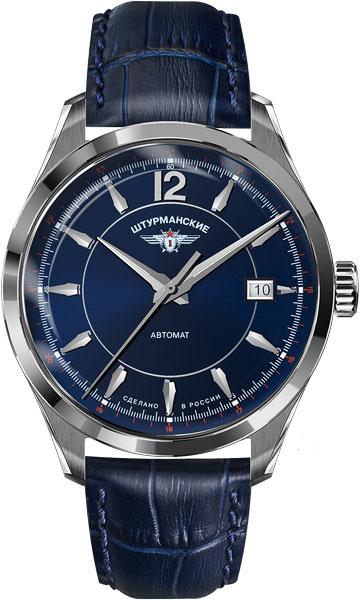 лучшая цена Мужские часы Штурманские 2416-1861993