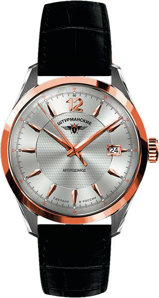 лучшая цена Мужские часы Штурманские 2416-1868991