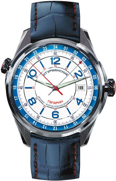 Мужские часы Штурманские 2426-4571143 мужские часы vostok europe 2426 225c269